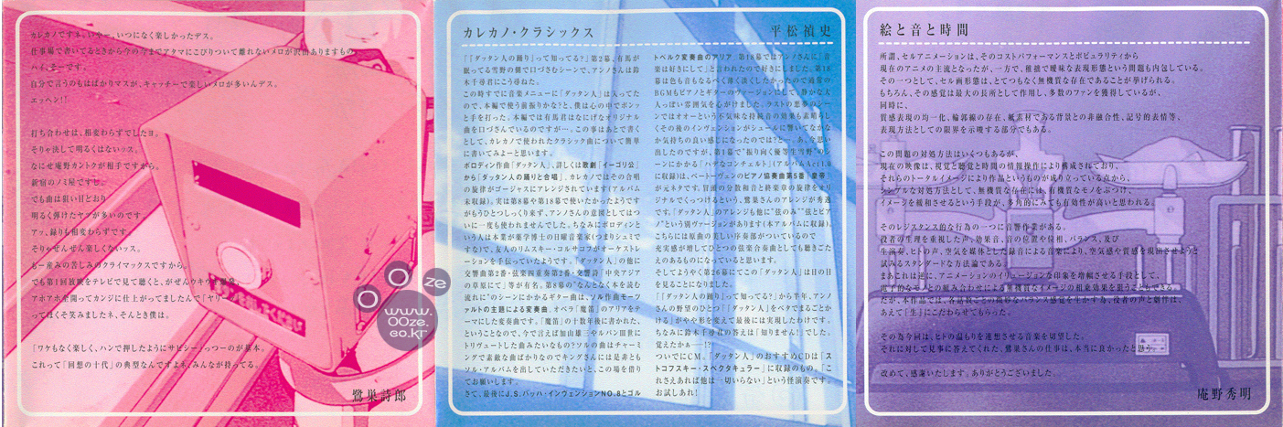 소책자 4~6쪽^^