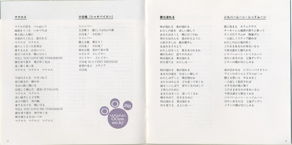 소책자 4,5쪽^^