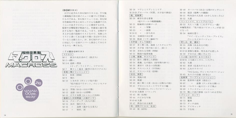 소책자 16,17쪽^^