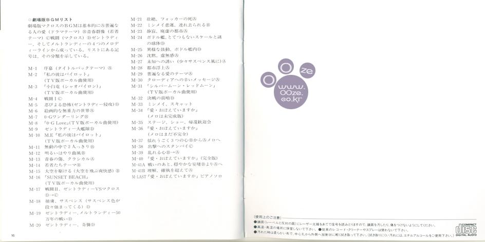 소책자 18,19쪽^^